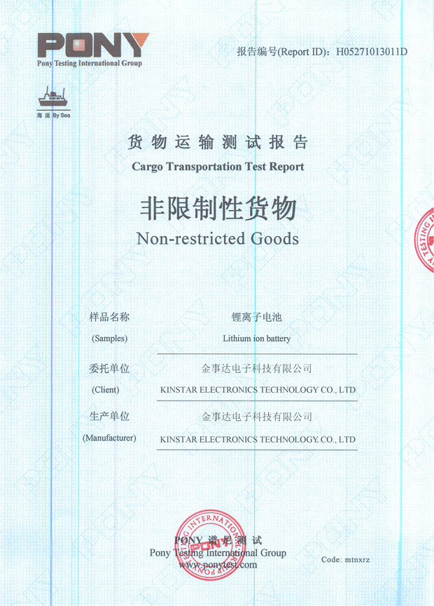 Non-restricted Goods